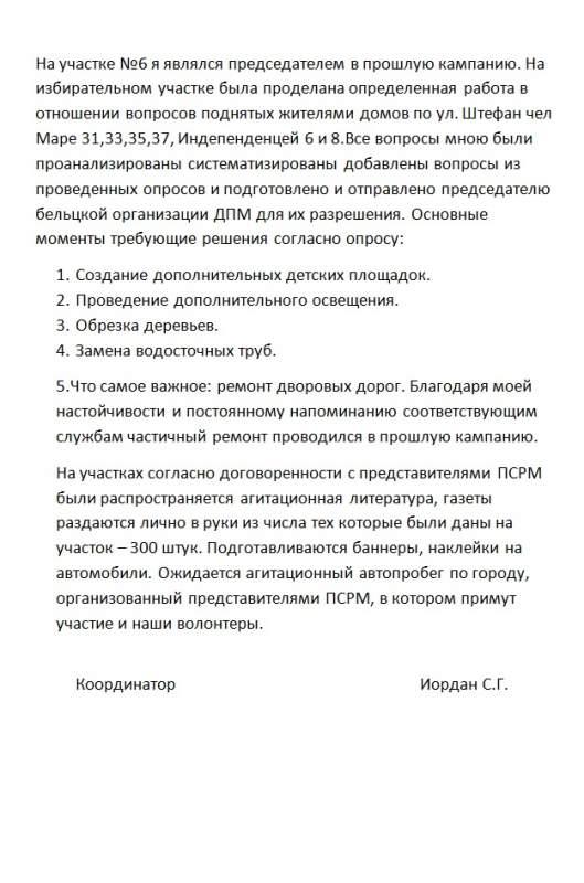 raport PD
