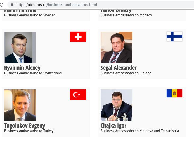procuror rus