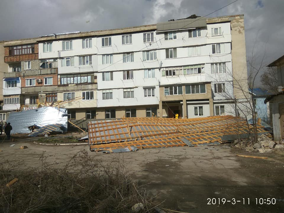 Gorod bez Marshutok