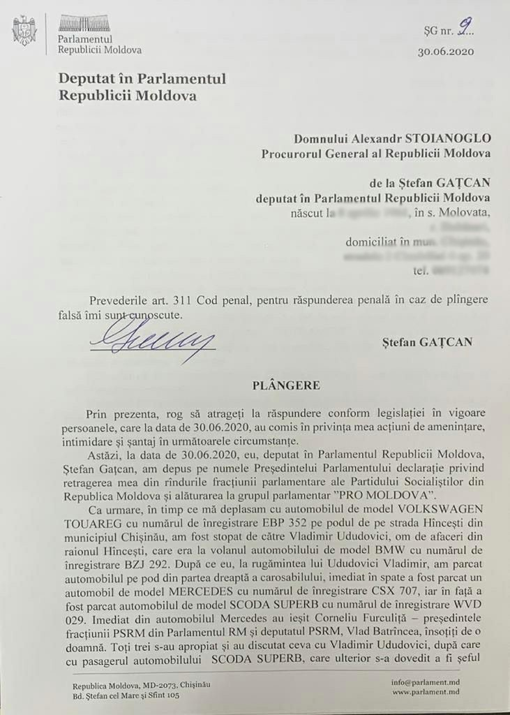 Gațcan PSRM