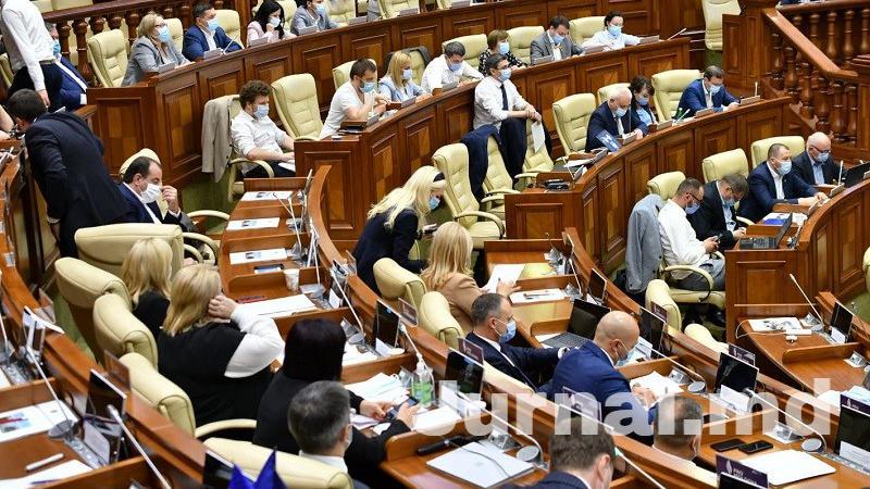 Parlament | Sursa: Jurnal.md / Nadejda Roșcovanu